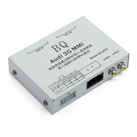 Аудиовидеоинтерфейс MOST для Audi 2009– г.в.