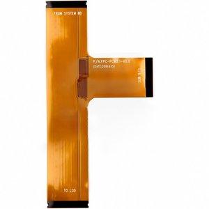 QVI Cable for Car Video Interface for Porsche PCM 3.1 (FPCABL0004)