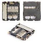 Коннектор карты памяти для Samsung B7722, B7722i, C3510, C3530, C5010, C6712, E2152, E2530, E2550, I5700 Galaxy Spica, I5800 Galaxy 580, I9100 Galaxy S2, I9103 Galaxy R, I9220 Galaxy Note, N7000 Note, S3370, S5200, S5250, S5260, S5330, S5560, S5570 Galaxy Mini, S5620 Monte, S5660, S5750, S5830 Galaxy Ace, S5830i Galaxy Ace, S7070;  Samsung P1000 Galaxy Tab, P1010 Galaxy Tab
