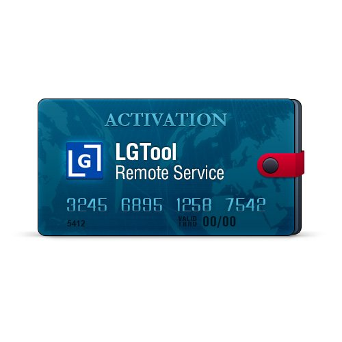 Активация LGTool Remote Services