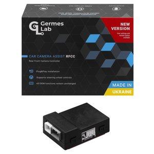 Система управления камерами RFCC TTG2 для Toyota Touch 2/Entune