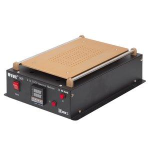 """Устройство для расклеивания дисплейного модуля (сепаратор) для планшетов, используется для экранов до 10.1"""""""