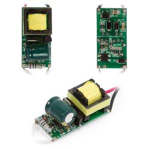 Драйвер лампы диммируемый 5-7Вт 85V-265V 50/60Hz  с гальванической развязкой, без корпуса